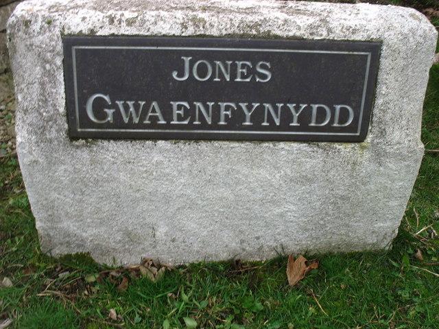 Entrance stone for Gwaenfynydd House
