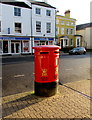 SO5012 : Queen Elizabeth II pillarbox, Monnow Street, Monmouth by Jaggery