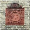 TL4658 : Jubilee plaque, Gwydir Street Enterprise centre by Alan Murray-Rust