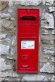 SD5271 : Victorian post box, Capernwray by Ian Taylor