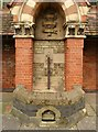 SK6142 : Lady Carnarvon's Fountain, Gedling – detail by Alan Murray-Rust