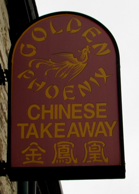 Golden Phoenix Chinese Takeaway name sign, High Street, Lydney