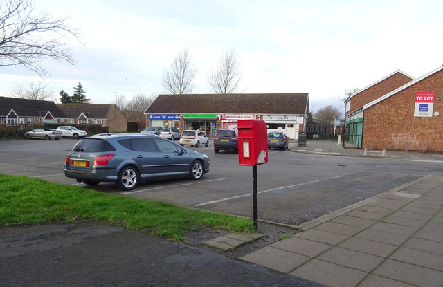 Post Office and shops, Thorngumbald