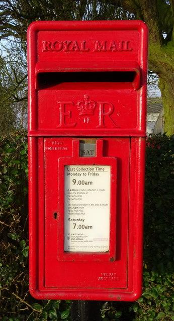 Close up, Elizabeth II postbox on Marsh Lane, Ryehill