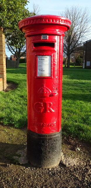 George V postbox on Inmans Road, Hedon