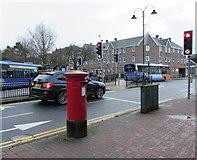 SS7597 : Queen Elizabeth II pillarbox, Orchard Street, Neath by Jaggery