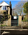 ST4888 : Gate across a pedestrian entrance to Castle Park Primary School, Caldicot by Jaggery