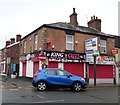 SJ9494 : King Cuts and H Local Shop by Gerald England