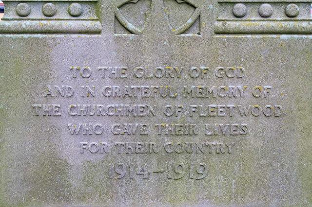 St Peter's War Memorial (inscription)