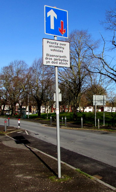 Priority over oncoming vehicles sign, Mendalgief Road, Newport