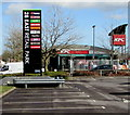 ST3086 : 28 East Retail Park nameboard, Newport by Jaggery
