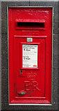 SE1632 : Elizabeth II postbox, Bradford Interchange by JThomas