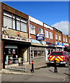 ST2179 : Former Rumney Post Office, Cardiff by Jaggery