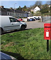 ST3189 : Queen Elizabeth II postbox near Glassworks Cottages, Crindau, Newport by Jaggery