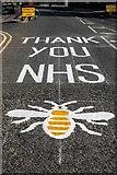 SJ8397 : THANK YOU NHS by Peter McDermott