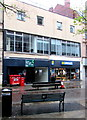 ST3187 : Vacant shop to let, Commercial Street, Newport by Jaggery