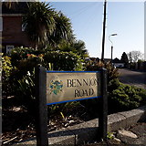 SZ0795 : East Howe: Bennion Road by Chris Downer