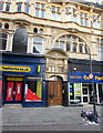 ST3188 : Westgate Apartments entrance, Newport city centre by Jaggery