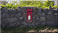 J6172 : Postbox, Ganaway by Rossographer