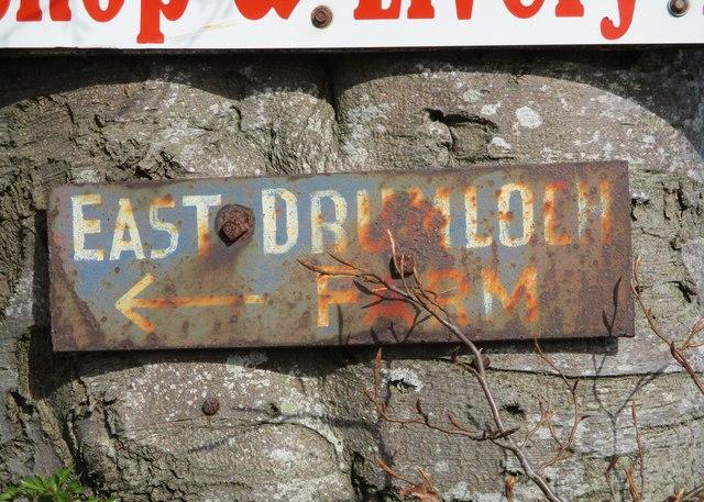 East Drumloch farm sign