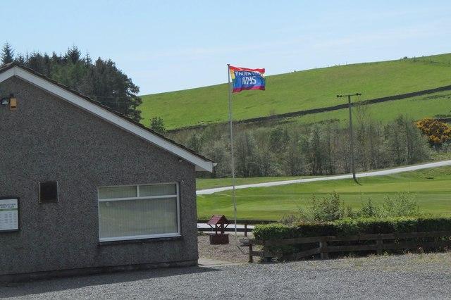 'Thank you NHS' flag, Innerleithen