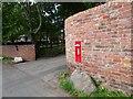 SO8395 : Virus Post Box by Gordon Griffiths