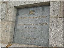 NJ9505 : Plaque on the Pilot House, Footdee, Aberden by Stephen Craven