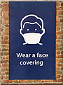 SJ8497 : Wear a Face Covering by David Dixon
