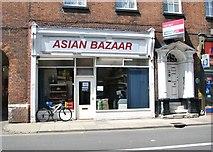 TG2309 : 43 Magdalen Street - Asian Bazaar by Evelyn Simak