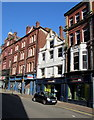 ST3188 : Recently reopened William Hill, Skinner Street, Newport by Jaggery