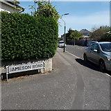 SZ0894 : Winton: Jameson Road by Chris Downer