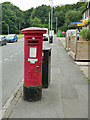 SE2639 : Priority postbox, Otley Old Road by Stephen Craven