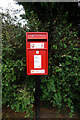 SE8230 : NHS/Royal Mail Priority Postbox by Ian S