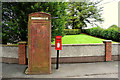 H6168 : Telephone box and letter box, Tursallagh by Kenneth  Allen