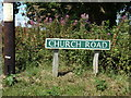 TG1220 : Church Road sign by Adrian Cable