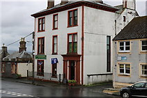 NX4355 : The Old Bank Bookshop, Wigtown by Billy McCrorie