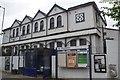 SE3051 : Co-op, Pannal station by N Chadwick