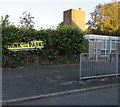 ST3089 : Think Before You Park! banner, Blaen-y-pant Crescent, Newport by Jaggery