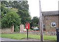NZ3821 : Postbox on Church Lane, Redmarshall by Ian S