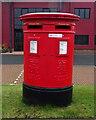 SE3475 : Double aperture Elizabeth II postbox on Melmerby Green Road, Melmerby by JThomas