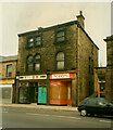 SE2019 : Closed shops, Huddersfield Road, Mirfield by Humphrey Bolton