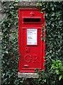 ST4051 : A Georgian letterbox in Stone Allerton by Neil Owen