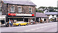 SH7258 : Convenience store and post office, Capel Curig in 1977 by Trevor Littlewood