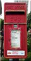 SE6691 : Elizabeth II postbox, Hope Inn Farm by JThomas
