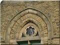 SE2036 : The Calverley Institute, Thornhill Street - detail by Stephen Craven