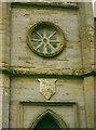 SO6854 : Rose window and shield, New Chapel, Brockhampton Park by Humphrey Bolton