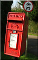 ST7082 : Postbox, Yate by Derek Harper