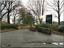 SE2337 : Former Leeds City College campus - entrance by Stephen Craven