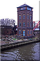 SJ7697 : Control tower for the Barton bridges by Chris Allen
