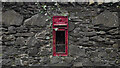J4481 : Former postbox near Helen's Bay by Rossographer